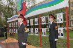 Администрация города Усинска объявляет о начале приёма документов для занесения на Доску почёта