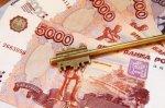 Семья из Усинска обманула государство на 2 млн. 900 тыс. рублей