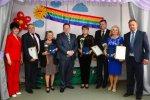 Три усинских семьи были удостоены медалями «За любовь и верность»